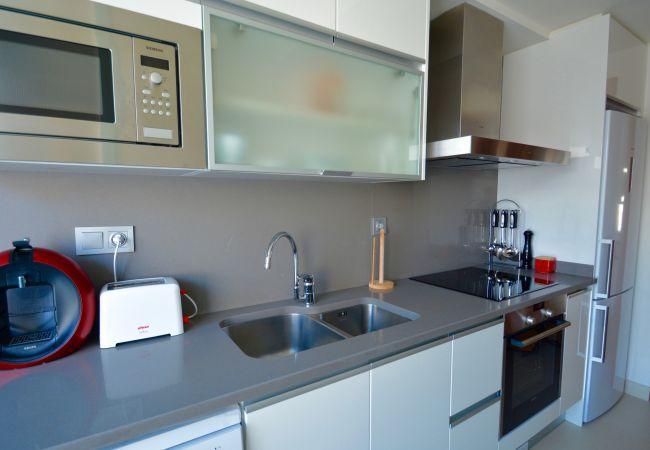 Appartement à Sitges - Sebastian